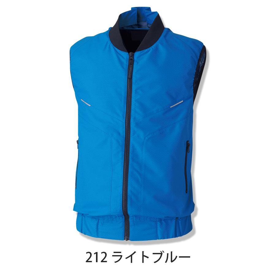 EF用ベスト 空調服 遮熱 UVカット 反射 スポーツ アウトドア 熱中症対策 暑さ対策 涼しい 作業服 G.GROUND 桑和 7229-06 『S-LL』|everest-work|11