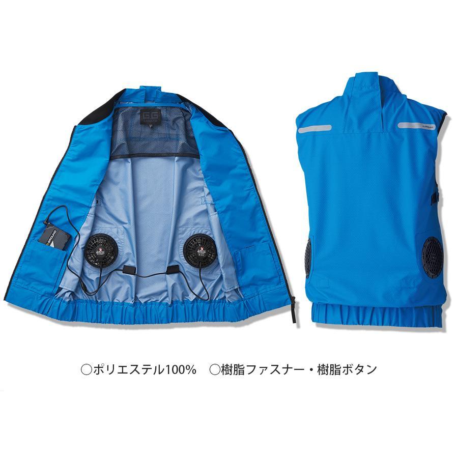 EF用ベスト 空調服 遮熱 UVカット 反射 スポーツ アウトドア 熱中症対策 暑さ対策 涼しい 作業服 G.GROUND 桑和 7229-06 『S-LL』|everest-work|04