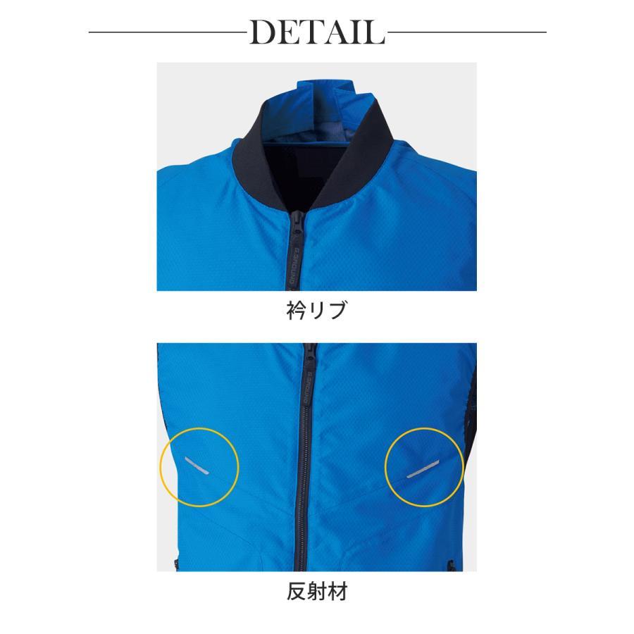 EF用ベスト 空調服 遮熱 UVカット 反射 スポーツ アウトドア 熱中症対策 暑さ対策 涼しい 作業服 G.GROUND 桑和 7229-06 『S-LL』|everest-work|05