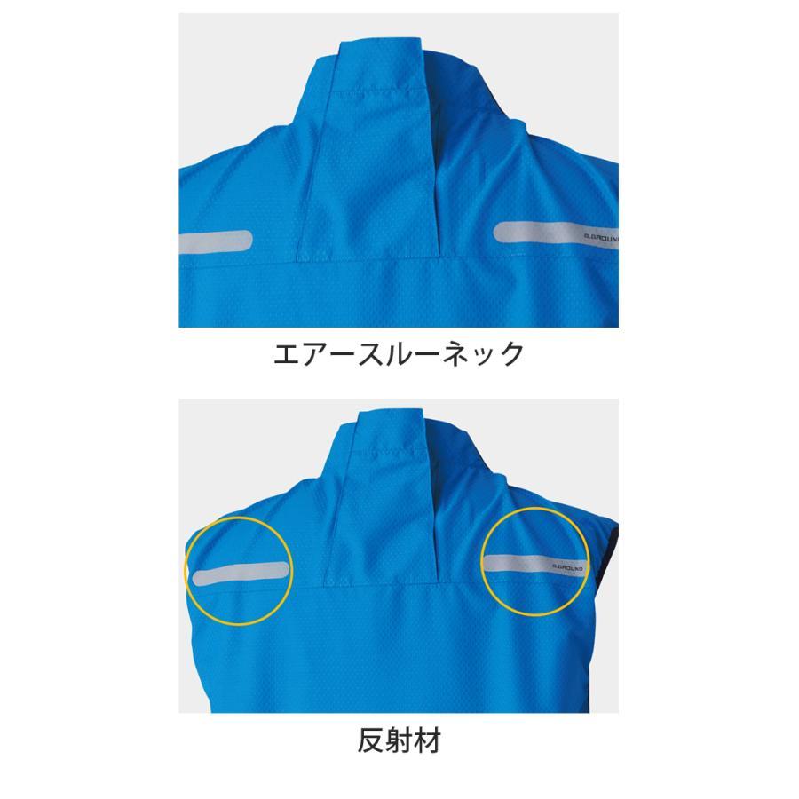 EF用ベスト 空調服 遮熱 UVカット 反射 スポーツ アウトドア 熱中症対策 暑さ対策 涼しい 作業服 G.GROUND 桑和 7229-06 『S-LL』|everest-work|06