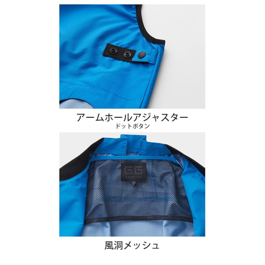 EF用ベスト 空調服 遮熱 UVカット 反射 スポーツ アウトドア 熱中症対策 暑さ対策 涼しい 作業服 G.GROUND 桑和 7229-06 『S-LL』|everest-work|07