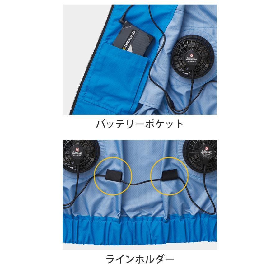 EF用ベスト 空調服 遮熱 UVカット 反射 スポーツ アウトドア 熱中症対策 暑さ対策 涼しい 作業服 G.GROUND 桑和 7229-06 『S-LL』|everest-work|08