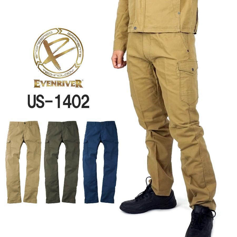 EVENRIVER カーゴパンツ US-1402