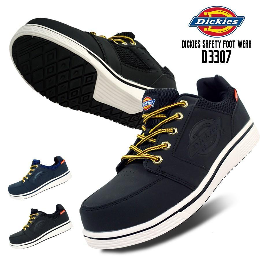 コーコス 安全靴 D3307