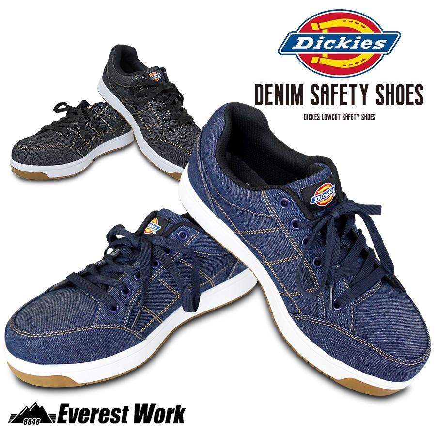 コーコス 安全靴 D3310