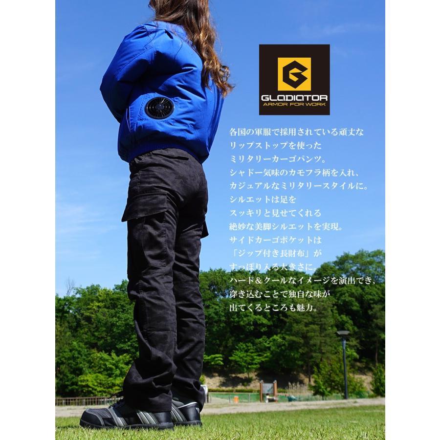 ミリタリーカーゴパンツ ボトムス 迷彩 カジュアル 作業服 作業着 『S〜LL』 GLADIATOR グラディエーター CO-COS コーコス G-6005 everest-work 02