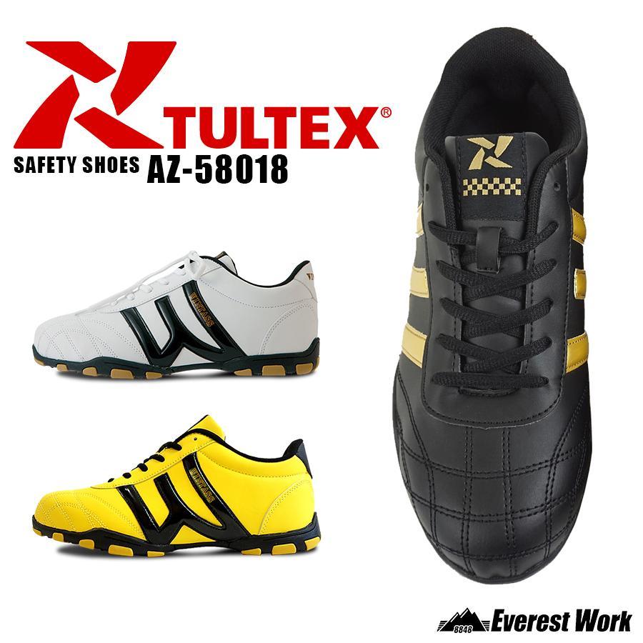 TURTEX 安全靴 AZ58018