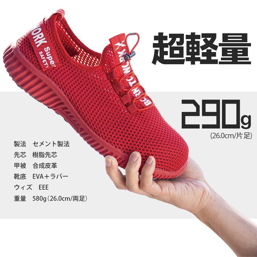 安全靴 人気 おすすめ メッシュ 超軽量 メンズ スニーカー シューズ 作業靴 カジュアル 3E 樹脂先芯 通気性 ゴム底 EVA XEBEC シーベック BORN TO WORK 85412 everest-work 03