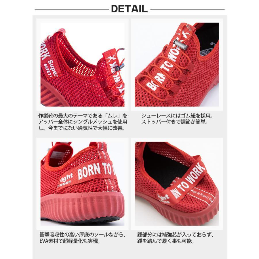 安全靴 人気 おすすめ メッシュ 超軽量 メンズ スニーカー シューズ 作業靴 カジュアル 3E 樹脂先芯 通気性 ゴム底 EVA XEBEC シーベック BORN TO WORK 85412 everest-work 05