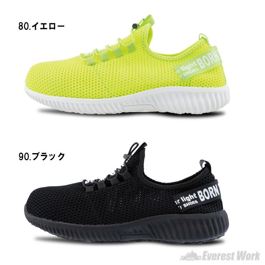 安全靴 人気 おすすめ メッシュ 超軽量 メンズ スニーカー シューズ 作業靴 カジュアル 3E 樹脂先芯 通気性 ゴム底 EVA XEBEC シーベック BORN TO WORK 85412 everest-work 07