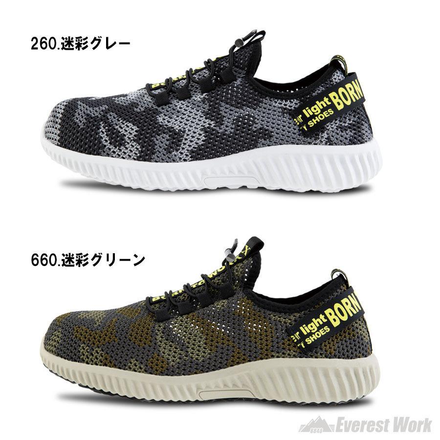 安全靴 人気 おすすめ メッシュ 超軽量 メンズ スニーカー シューズ 作業靴 カジュアル 3E 樹脂先芯 通気性 ゴム底 EVA XEBEC シーベック BORN TO WORK 85412 everest-work 08
