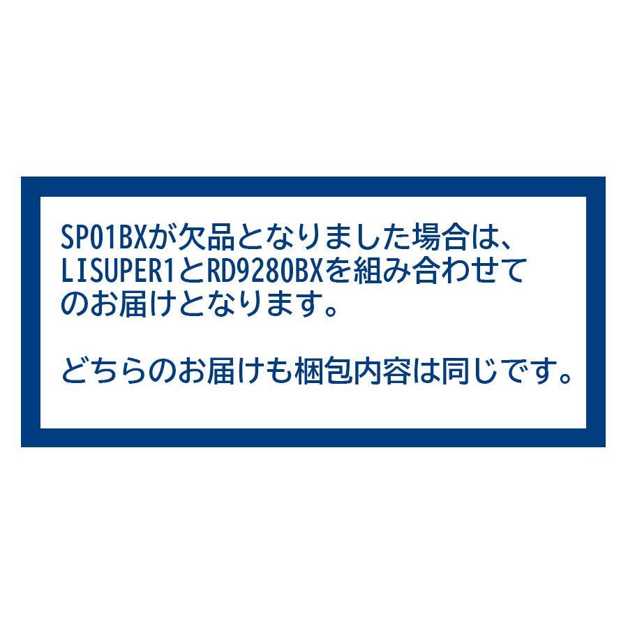 ワンタッチファン (クロ) スターターキット 空調服用 ファン バッテリー 急速AC充電アダプター付 大容量バッテリー付 XEBEC ジーベック SP01BX|everest-work|06