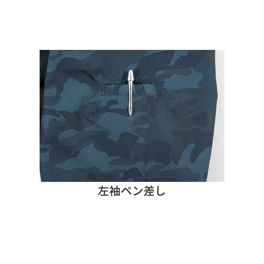 半袖カンサイカモフラ空調風神服 UVカット 消臭テープ 迷彩 春夏 熱中症対策 涼しい ファン対応 KANSAI カンサイ K1008 01008 『M-LL』|everest-work|06