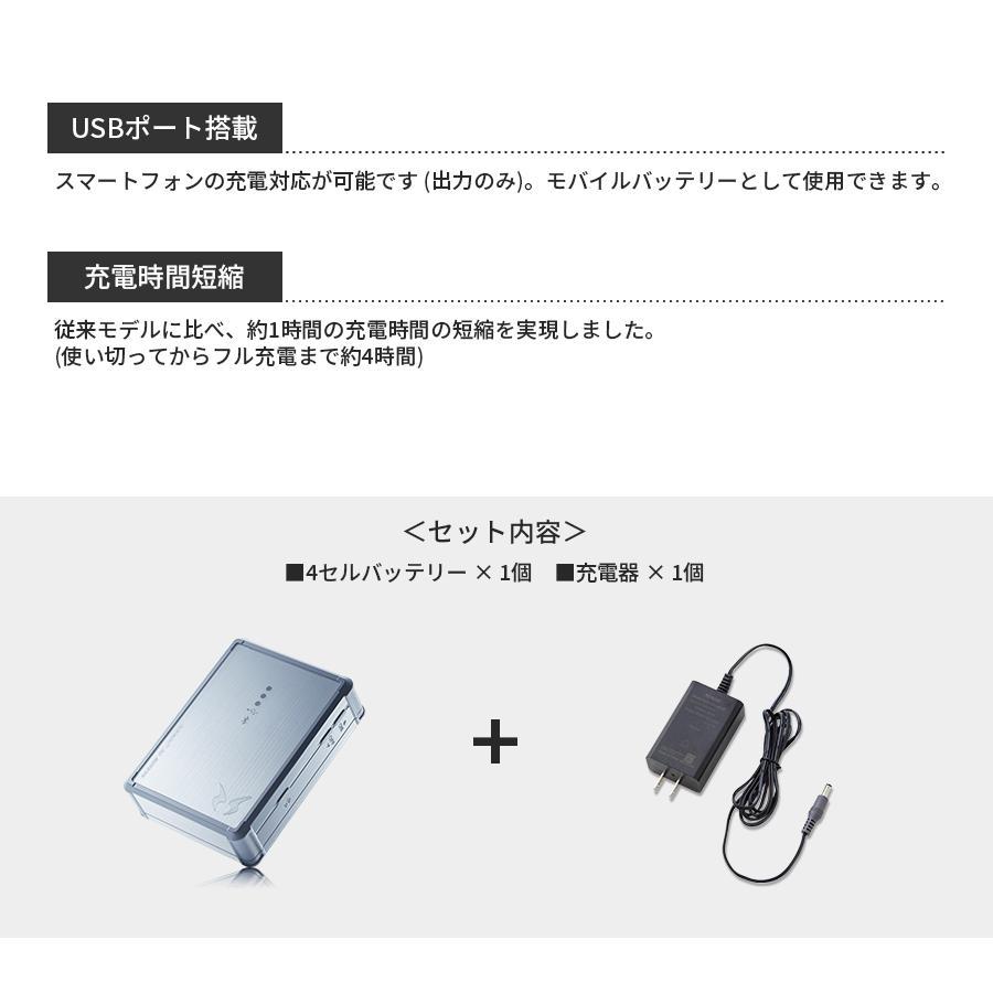 リチウムイオンバッテリーセット 空調風神服用バッテリー 高電圧12V スマホ操作対応 簡易防水 ワイヤレスコントローラー対応 KANSAI カンサイ RD9190J|everest-work|06