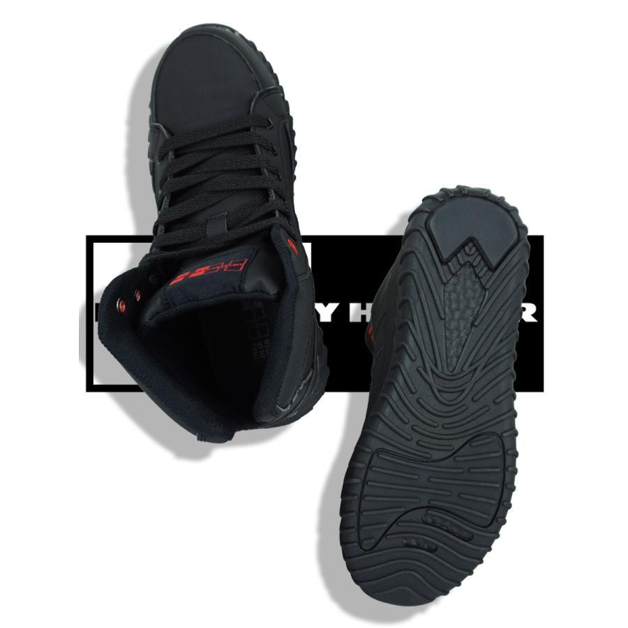 安全スニーカー 安全靴 作業靴 ハイカット カジュアル 樹脂製先芯 HEAVYDUTY HUMMER ヘビーデューティーハマー 弘進ゴム HDH-301H|everest-work|05