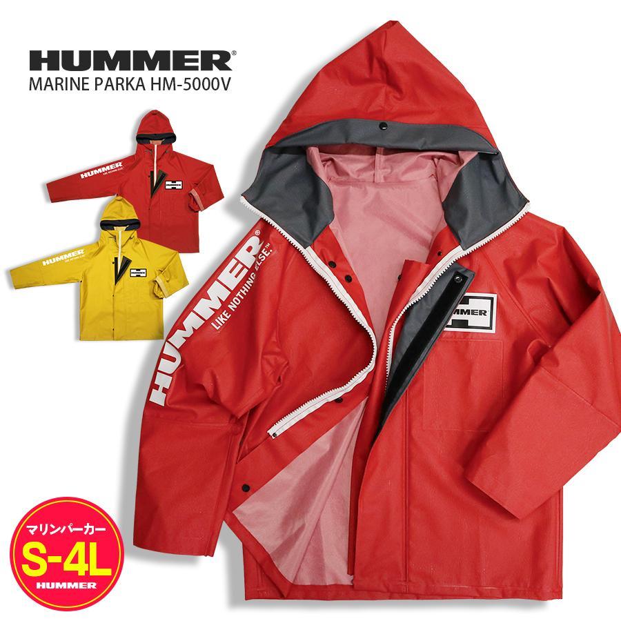 HUMMER レインウエア HM-5000V