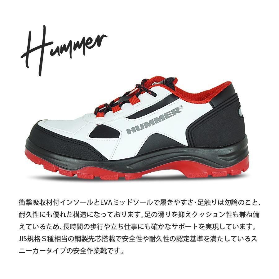 安全スニーカー ローカット 安全靴 作業靴 人気 反射材 鋼製先芯 耐油 耐摩耗 衝撃吸収底 HUMMER ハマー 弘進ゴム HS-Z2 everest-work 02