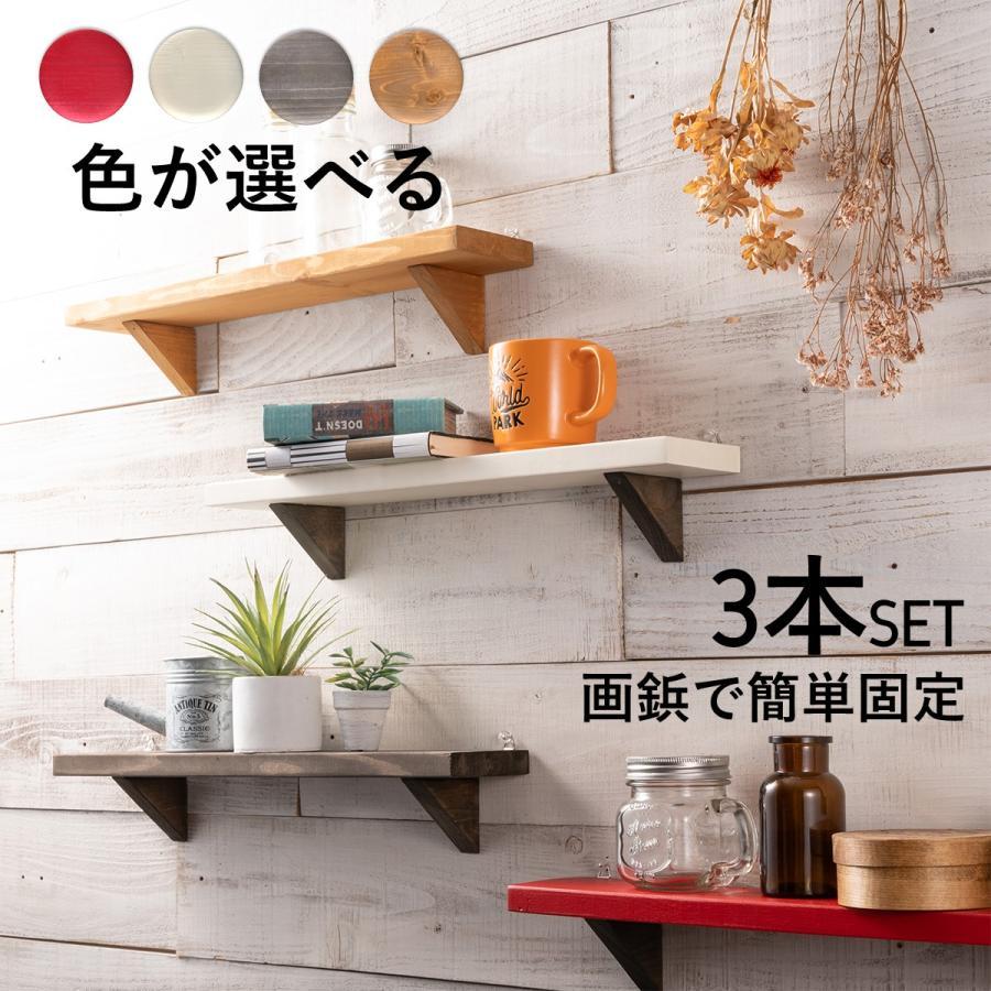 https://item-shopping.c.yimg.jp/i/n/everfresh_10000007