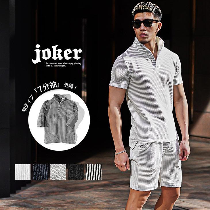 セットアップ メンズ 上下 セット 保証 メンズ夏服 ハーフパンツ 超人気 専門店 ポロシャツ ショートパンツ ホワイト 黒 ブラック 白 夏 夏服 イタリアンカラー