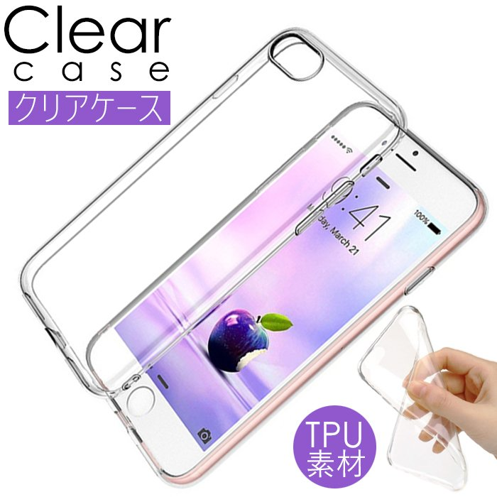 (あすつく) iPhone ケース iPhone12 多機種対応 iPhoneSE2 iPhone11 クリアケース  ソフトケース ストラップホール付き クリアカバー every-1