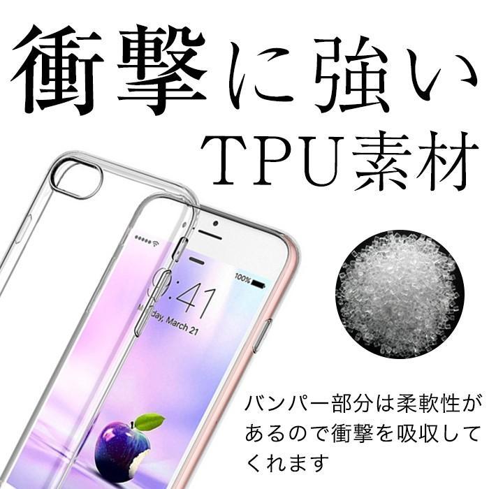 (あすつく) iPhone ケース iPhone12 多機種対応 iPhoneSE2 iPhone11 クリアケース  ソフトケース ストラップホール付き クリアカバー every-1 05