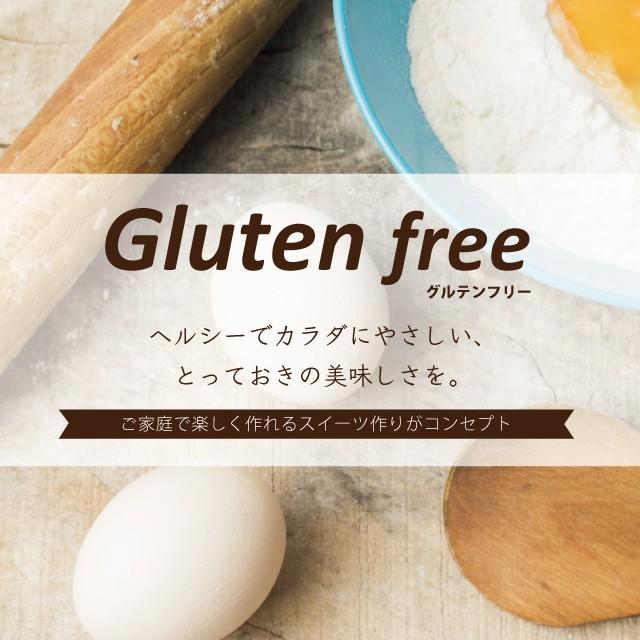 グルテンフリー パンケーキミックス 国産 米粉 と ココナッツ 200グラム 1袋|every-store|02