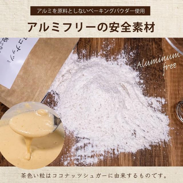 グルテンフリー パンケーキミックス 国産 米粉 と ココナッツ 200グラム 1袋|every-store|08