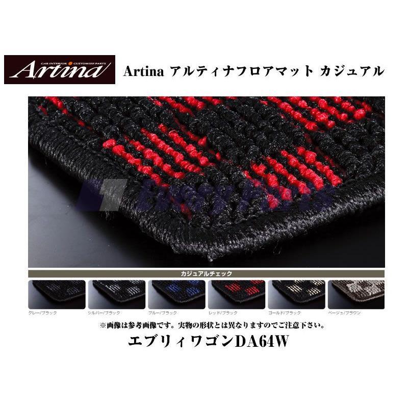 【レッドブラック】Artina アルティナフロアマット カジュアル エブリイワゴンDA64W(H17/8-) AT車用 everyparts