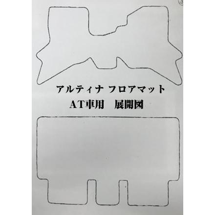 【レッドブラック】Artina アルティナフロアマット カジュアル エブリイワゴンDA64W(H17/8-) AT車用 everyparts 03