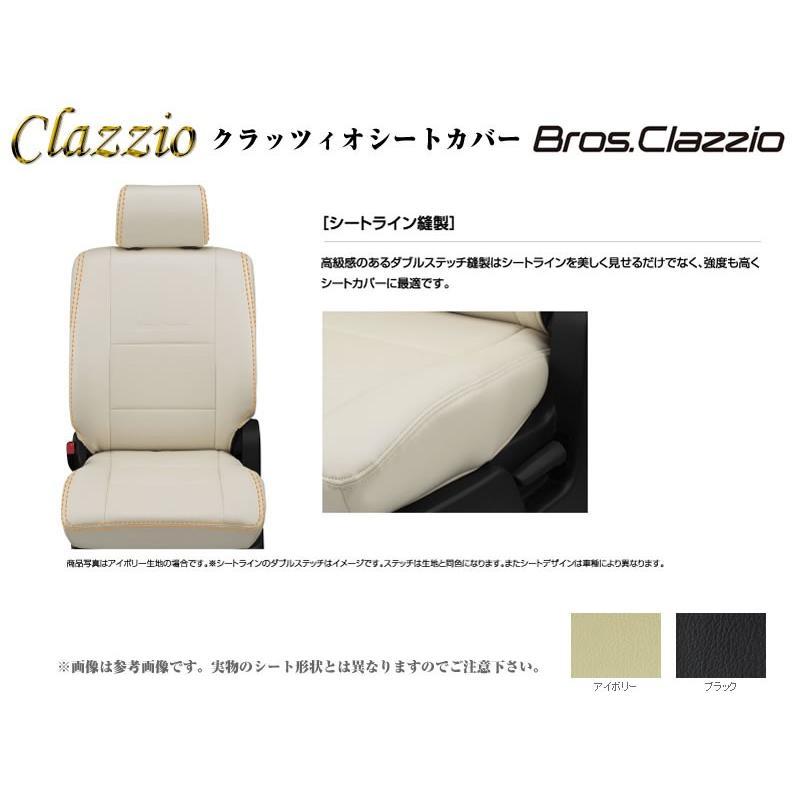0644予約商品1.5ヶ月【アイボリー】Clazzio クラッツィオシートカバーNEW Bros.Clazzio エブリイバンDA64V(H17/8-H24/4) GA/PA/PC/PU|everyparts|04