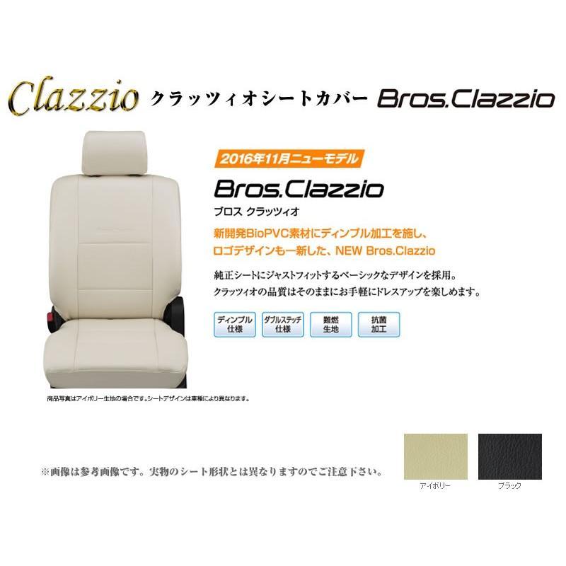 6031予約商品1.5ヶ月【ブラック】Clazzio クラッツィオシートカバーNEW Bros.Clazzio エブリイバンDA64V 6型(H24/5-H27/1) ジョイン/ジョインターボ|everyparts|03