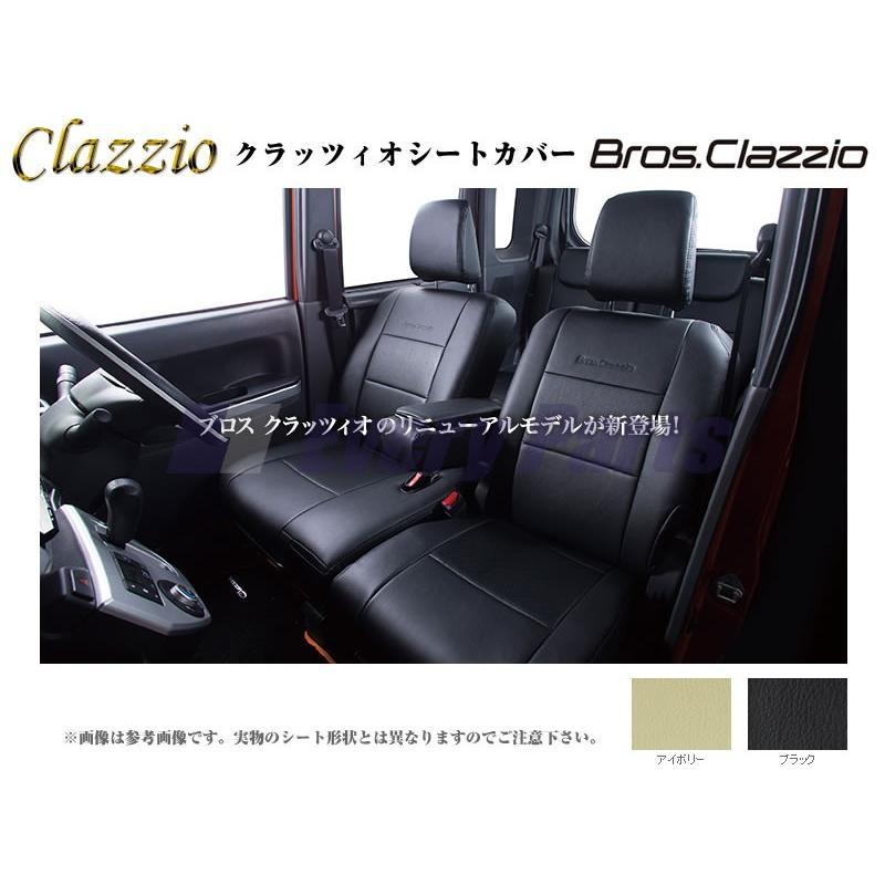6032予約商品1.5ヶ月【ブラック】Clazzio クラッツィオシートカバーNEW Bros.Clazzio エブリイバンDA64V 6型(H24/5-H27/1) GA/PA/PC/PU|everyparts