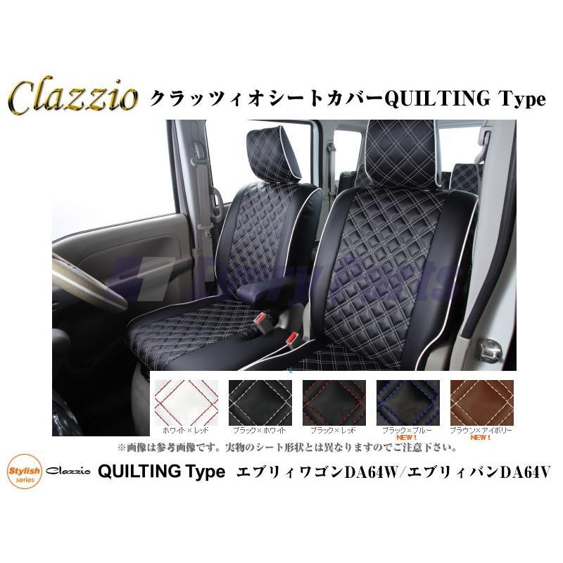 0641予約商品1.5ヶ月【ブラックXホワイトステッチ】Clazzio クラッツィオシートカバーQUILTING Type エブリイワゴンDA64W (H19/7-H24/4)|everyparts