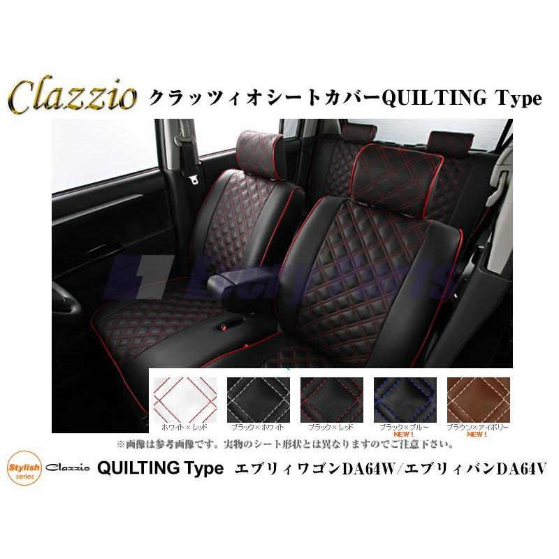 6031予約商品1.5ヶ月【ブラックXレッドステッチ】Clazzio シートカバーQUILTING Type エブリイバンDA64V 6型(H24/5-H27/1) ジョイン/ジョインターボ|everyparts