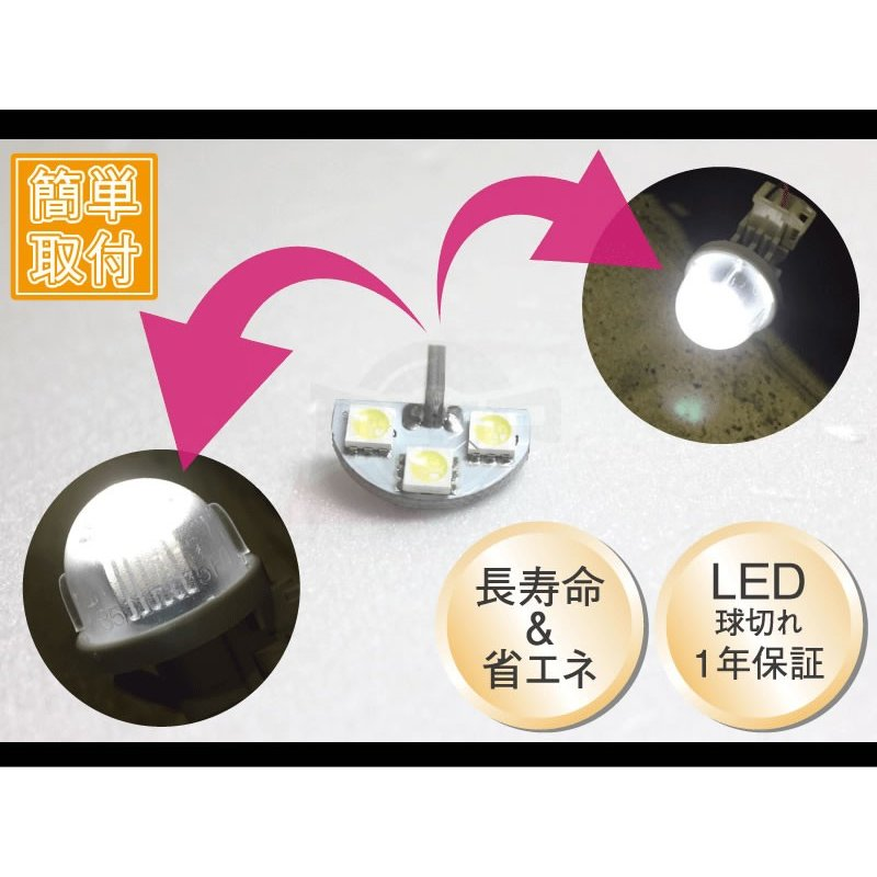 LEDライセンスランプ エブリイ ワゴン DA64W (H17/8-H27/1) DYPオリジナル ナンバー灯|everyparts|02