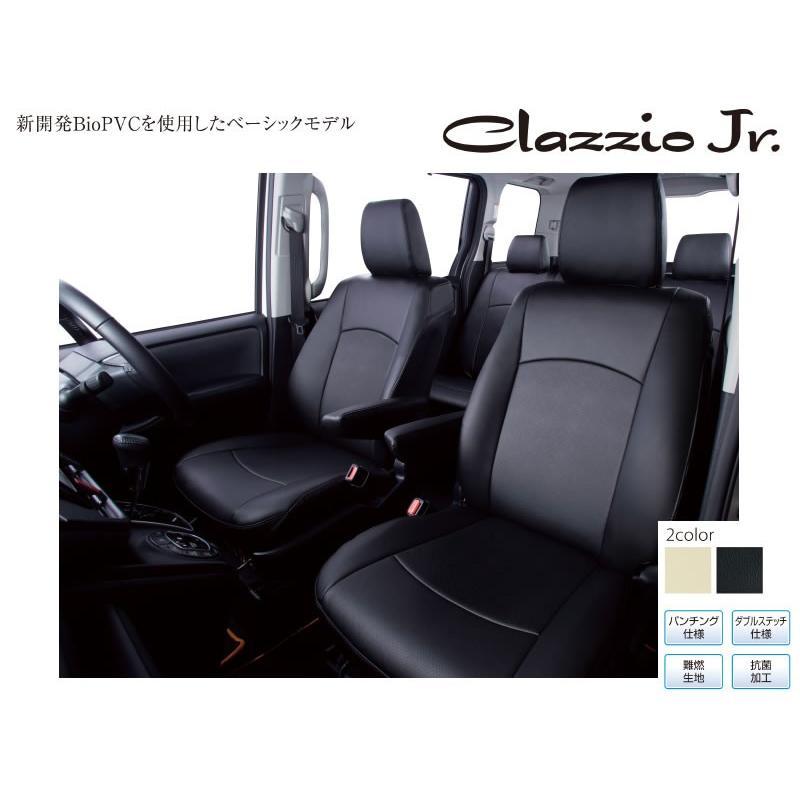6032予約商品1.5ヶ月【ブラック】Clazzio クラッツィオシートカバーClazzio Jr エブリイバンDA64V 6型(H24/5-H27/1) GA/PA/PC/PU|everyparts