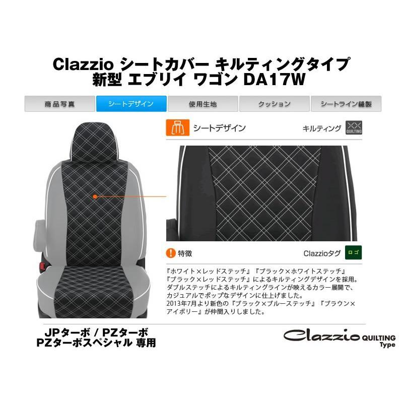 6033【ブラックXブルーステッチ】クラッツィオシートカバーキルティングタイプ エブリイ ワゴン DA17W (H27/2-)JP系 / PZ系 everyparts 02