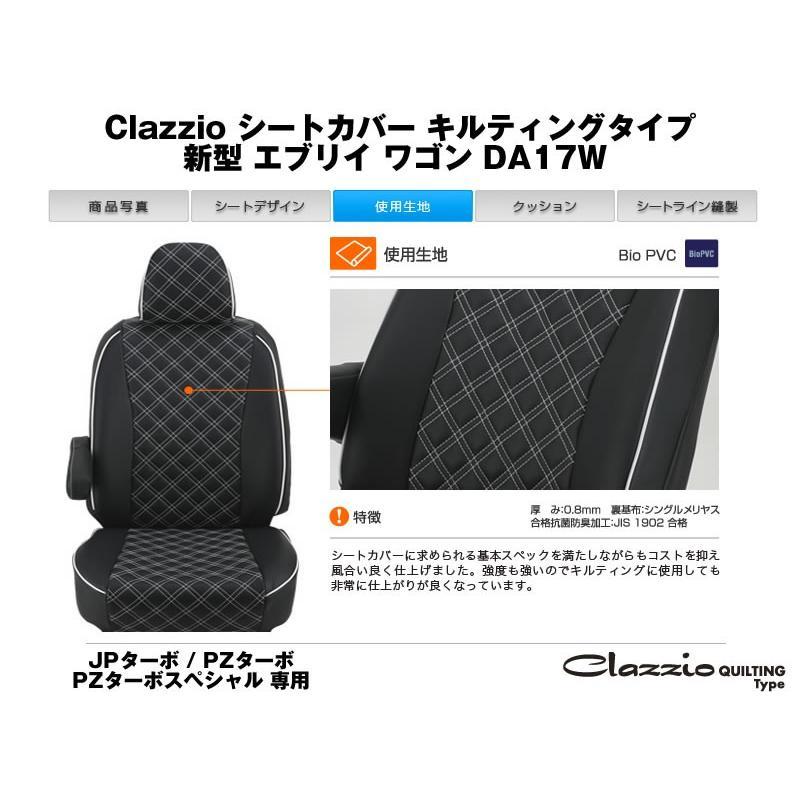 6033【ブラックXブルーステッチ】クラッツィオシートカバーキルティングタイプ エブリイ ワゴン DA17W (H27/2-)JP系 / PZ系 everyparts 03