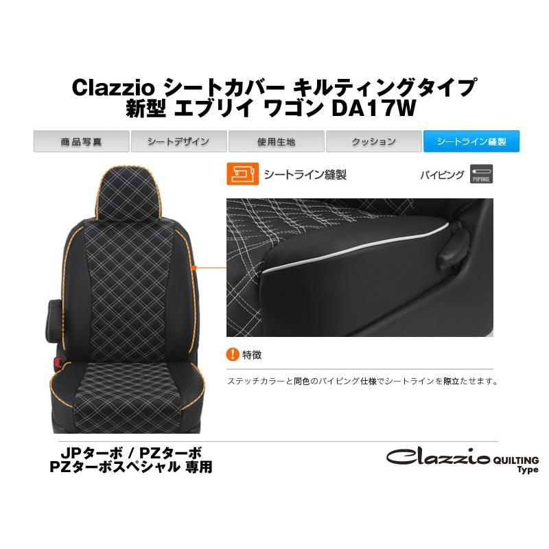 6033【ブラックXブルーステッチ】クラッツィオシートカバーキルティングタイプ エブリイ ワゴン DA17W (H27/2-)JP系 / PZ系 everyparts 05