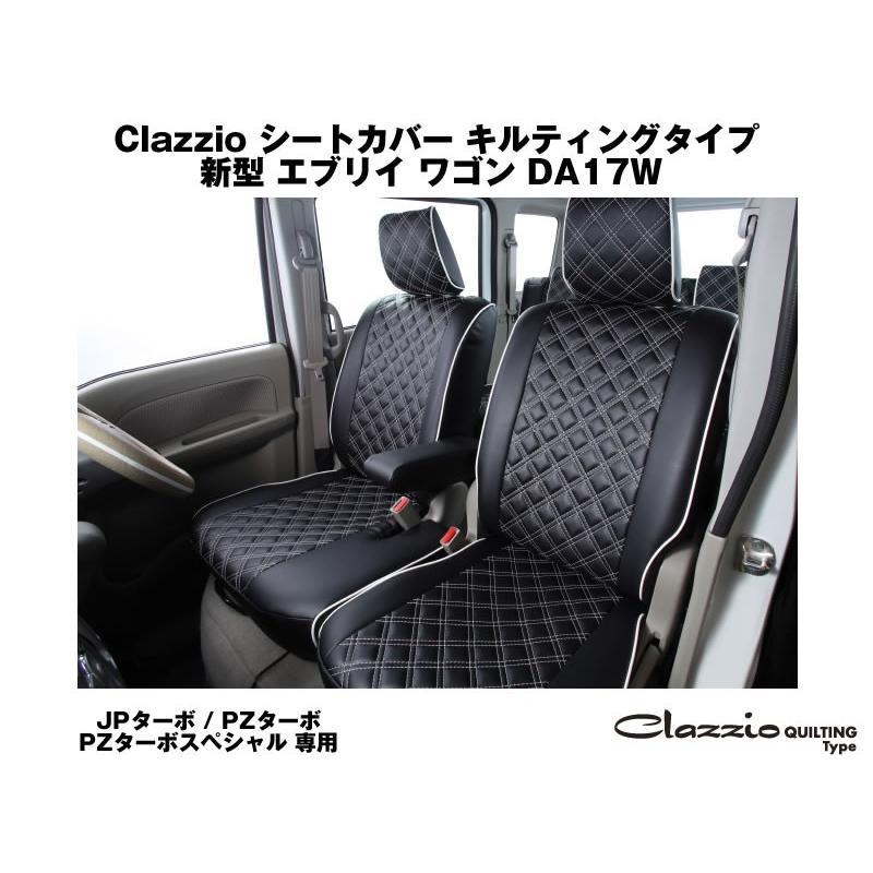 6033【ブラックXホワイトステッチ】クラッツィオシートカバーキルティングタイプ エブリイ ワゴン DA17W (H27/2-)JP系 / PZ系 everyparts