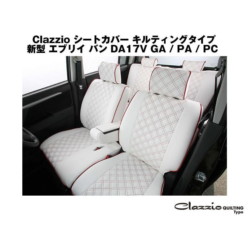 6035【ホワイトXレッドステッチ】クラッツィオシートカバーキルティングタイプ エブリイ バン DA17V (H27/2-H29/5)GA / PA / PC / PCリミテッド / PAリミテッド|everyparts