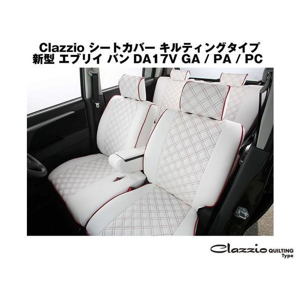 6036【ホワイトXレッドステッチ】Clazzio クラッツィオシートカバーキルティングタイプ 新型 エブリイ バン DA17V (H29/5-) GA / PA / PC リミテッド含む|everyparts