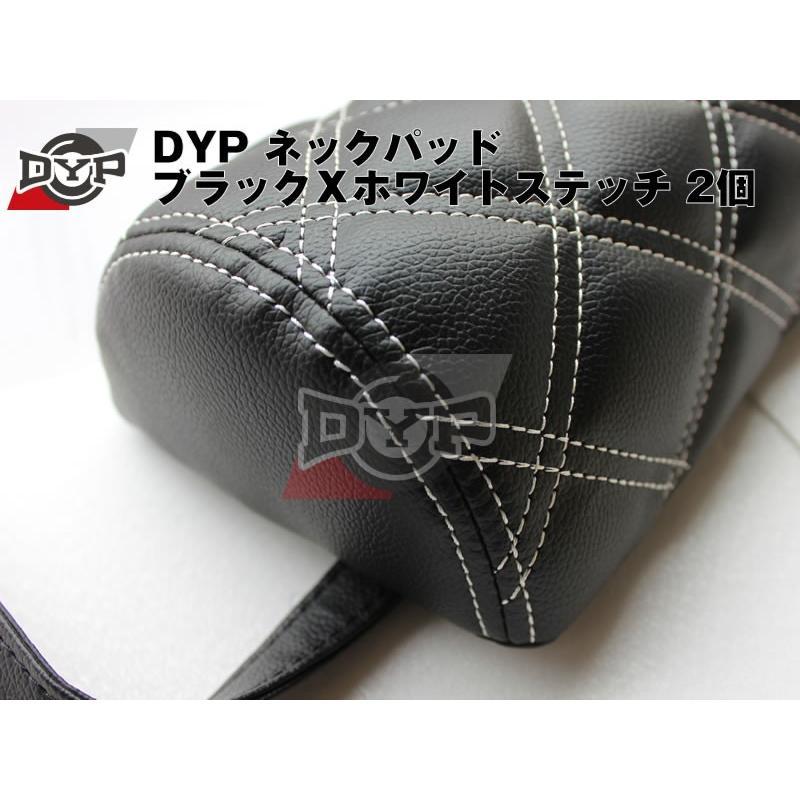 【キルトデザイン】DYP ネックパッド ブラックXホワイトステッチ 2個セット|everyparts|03