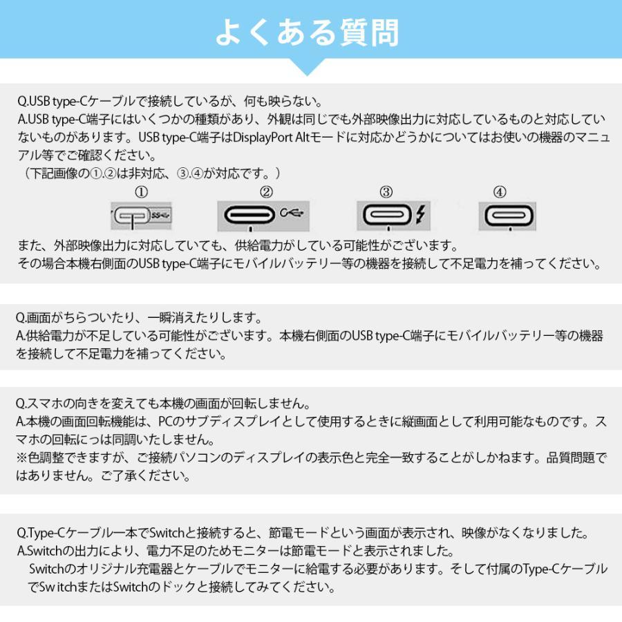 EVICIV 4K 15.6インチ USB Type-C/標準HDMI/mini DP モバイルディスプレイ Adobe100%色域 HDR 狭縁 薄型 軽量 IPSパネル カバー/日本語説明書付|eviciv|10