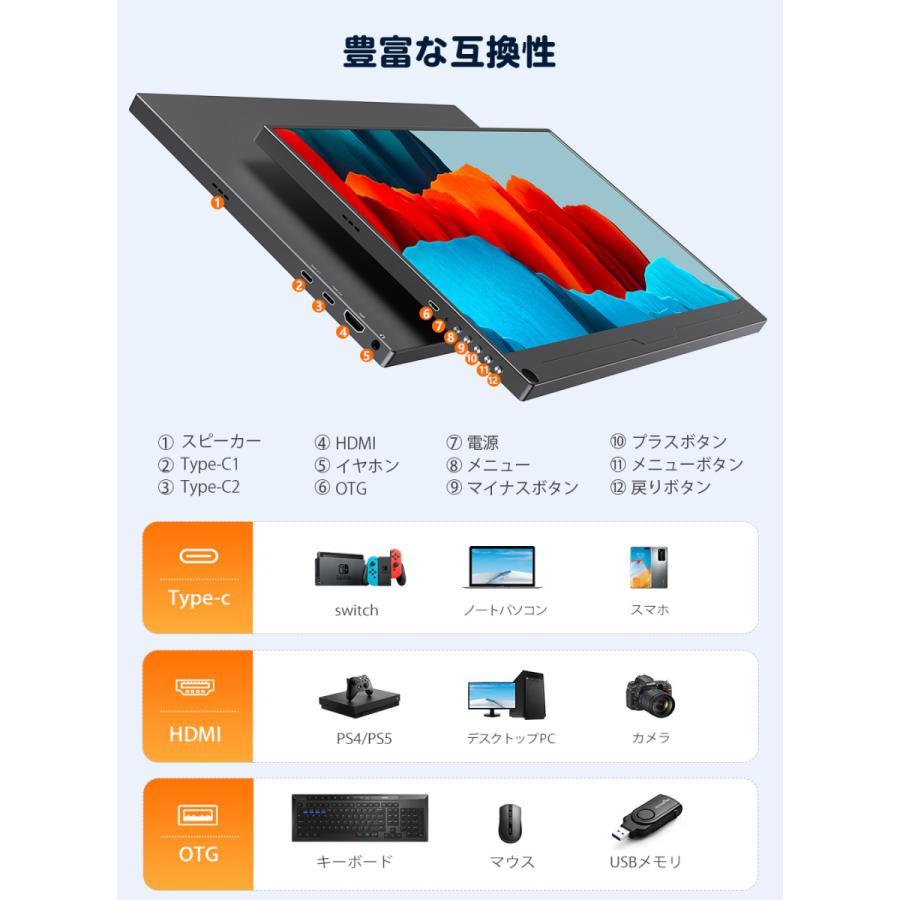EVICIV 4K 15.6インチ USB Type-C/標準HDMI/mini DP モバイルディスプレイ Adobe100%色域 HDR 狭縁 薄型 軽量 IPSパネル カバー/日本語説明書付|eviciv|04