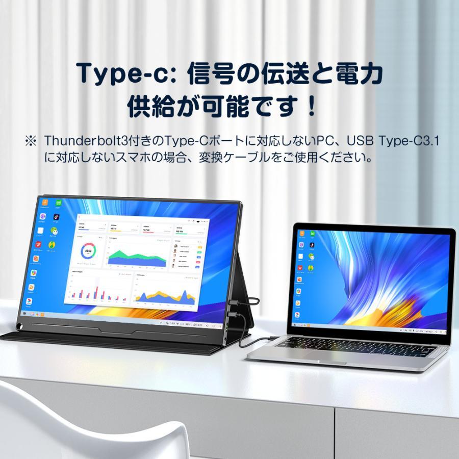 EVICIV 4K 15.6インチ USB Type-C/標準HDMI/mini DP モバイルディスプレイ Adobe100%色域 HDR 狭縁 薄型 軽量 IPSパネル カバー/日本語説明書付|eviciv|06