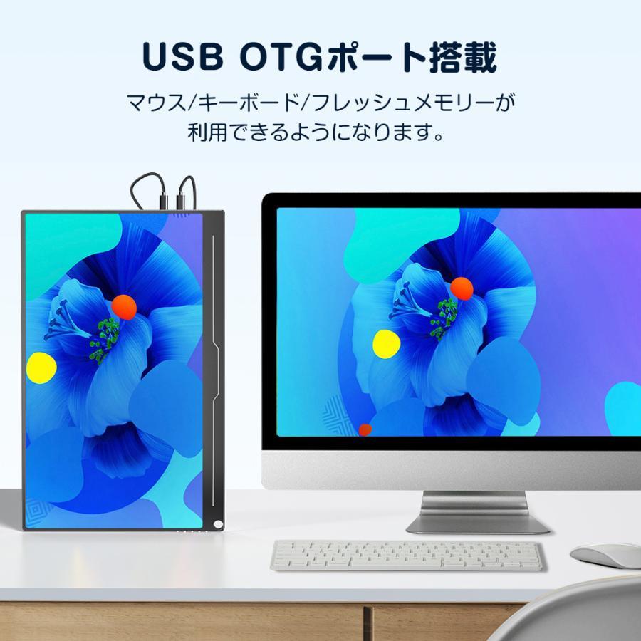 EVICIV 4K 15.6インチ USB Type-C/標準HDMI/mini DP モバイルディスプレイ Adobe100%色域 HDR 狭縁 薄型 軽量 IPSパネル カバー/日本語説明書付|eviciv|07