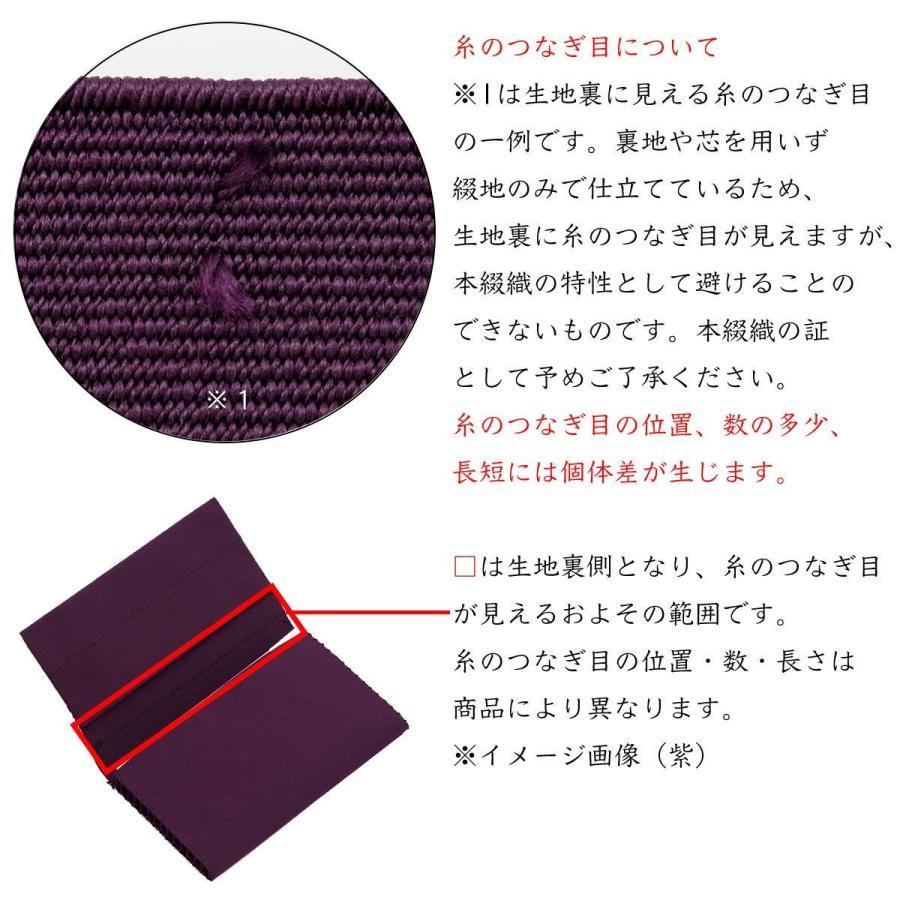 最新 懐紙入れ 袱紗ばさみ 数珠袋 男性 女性 日本製 西陣織 綴 シルク100% 紫, GasOneShop bddf70f8