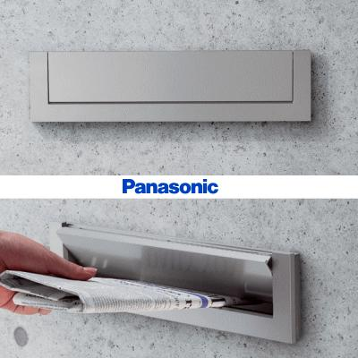 郵便ポスト Panasonic パナソニック サインポスト 口金MS型 1Bサイズ (ワンロック錠)CTBR6520-21 (ワンロック錠)CTBR6520-21 (ワンロック錠)CTBR6520-21 0bf