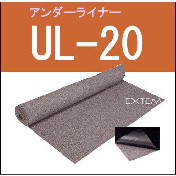 アンダーライナー品番UL−20(プールライナー用下地シート)20m巻き